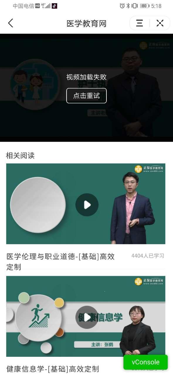 Screenshot_20191126_171850_com.ss.android.ugc.aweme.jpg